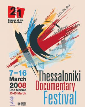 Συλλεκτική αφίσα 10ου ΦΝΘ