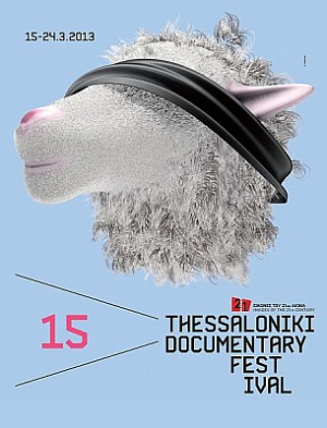 Επίσημη αφίσα 15ου ΦΝΘ