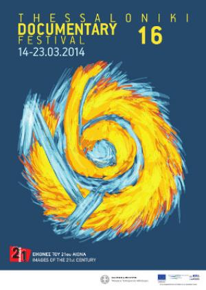 Επίσημη αφίσα 16ου ΦΝΘ