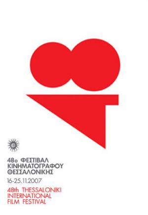 Επίσημη αφίσα 48ου ΔΦΚΘ