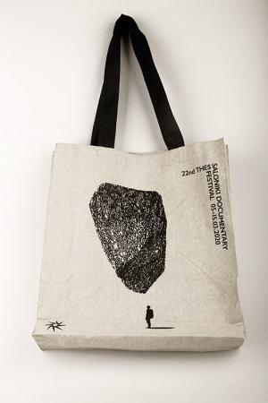 Τσάντα 22ο ΦΝΘ