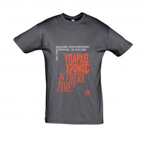 T-shirt 20ό ΦΝΘ