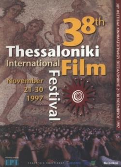 38ο Φεστιβάλ Κινηματογράφου Θεσσαλονίκης