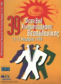 39ο Φεστιβάλ Κινηματογράφου Θεσσαλονίκης