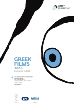 Official catalogue 49th TIFF - Greek Films