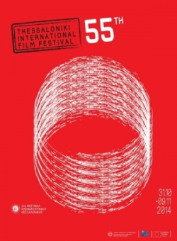 Official catalogue 55th TIFF