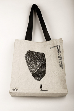 Bag 22nd TDF