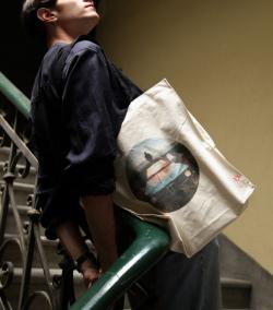 Τσάντα 23ο ΦΝΘ