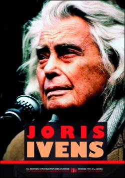 Joris Ivens