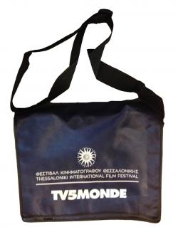 Τσάντα ταχυδρομική ΦΚΘ