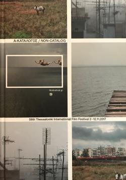 58th Thessaloniki International Film Festival - Non/Catalogue