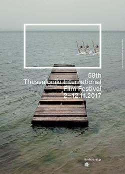 Επίσημη αφίσα 58ου ΔΦΚΘ