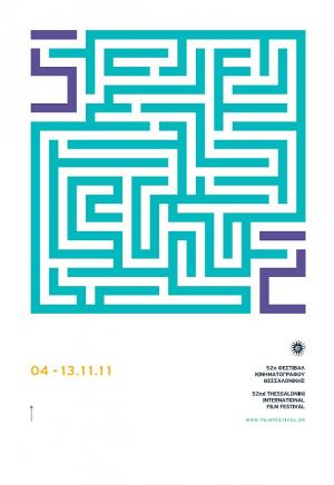 Επίσημη αφίσα 52ου ΔΦΚΘ