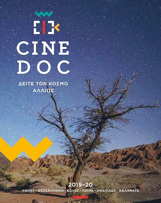 cinedoc poster 2019