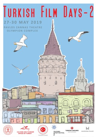 turkish film days 2 poster