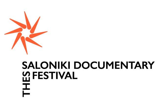 documentary festival