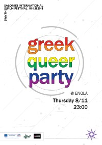 party 20181108 queer